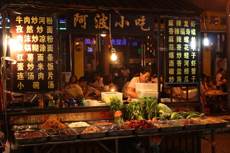 Street food vendor in Luoyang in China - July 21, 2010