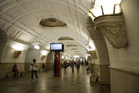 The interior of metro station Belorusskaya in Moscow, Russia - 29.05.2011