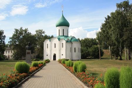 Spaso-preobrazhenskiy cathedral of twelve century in Pereslavl, Russia, Yaroslavl region photo