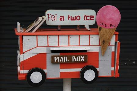 Pai mail box, Pai town in Thailand, 1.08.2011