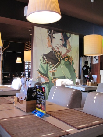Cosy and nice Japanese restaurant interior, Moscow, Russia - 20.10.2011