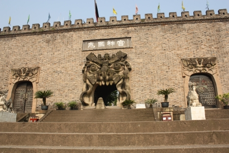 Terrific gate of the Ghost City, China