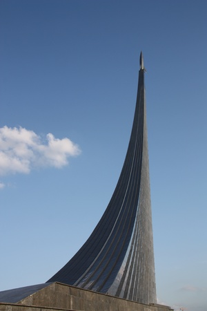 gagarin: Monument To the Conquerors of Space and Museum of Cosmonautics, Moscow, Russia