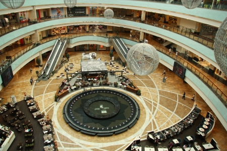 center table: Shopping centre AFIMALL in Moscow City Business Centre, Russia - 04.07.2012