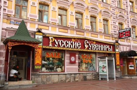 tourism russia: Russian Souvenirs Shop in Arbat walking street, Moscow, Russia - 27.07.2012