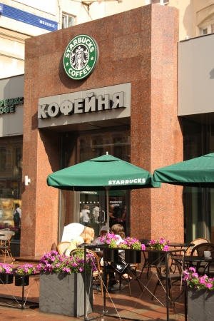Starbucks coffee esplanade in Arbat street, Moscow, Russia - 27.07.2012 Stock Photo - 15204278