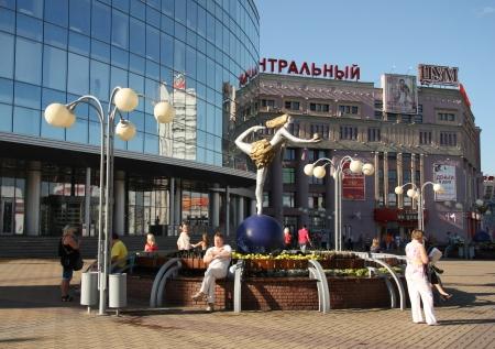 gorki: People at Revolution Square in Nizhny Novgorod, Russia - August 07th, 2012