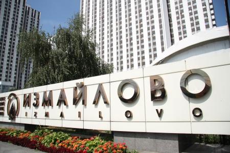 Hotel complex Izmaylovo in Moscow, Russia