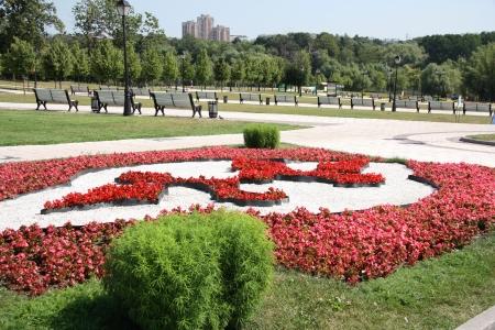 tsaritsino: City park with flower landscaping in summertime, Tsaritsino, Moscow, Russia