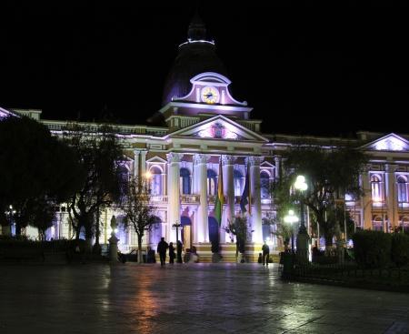 murillo: Government Palace of Bolivia in La Paz city at Murillo Square - 05 09 2013