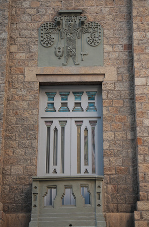 architectural heritage: Wall of building decorated in Tiwanaku style, traditional culture of Pre-Columbian America, La Paz, Bolivia, South America