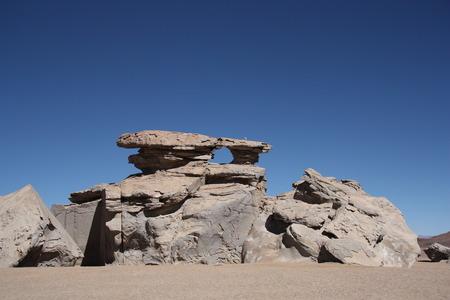 erosion: Stone rock formation by wind erosion in Atacama Desert in Bolivia Stock Photo
