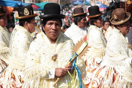 cochabamba: BOLIVIA, COCHABAMBA, 15 AUGUST 2013 - Cholitas women at Dance Parade in Cochabamba, Bolivia