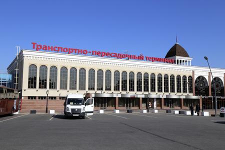 railway transport: RUSSIA, TATARSTAN, KAZAN, 27 AUGUST 2015 - Transport transfer terminal of Kazan-1 railway station in Kazan city, Tatarstan, Russia