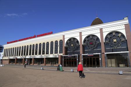 railway transport: RUSSIA, TATARSTAN, KAZAN, 27 AUGUST 2015 - Transport transfer terminal of Kazan railway station in Kazan city, Tatarstan, Russia