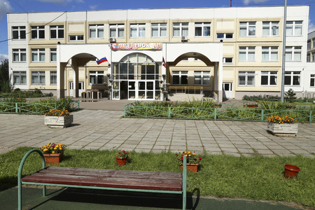 Outdoor view of facade of a generic secondary school building in Moscow, Russia Redakční