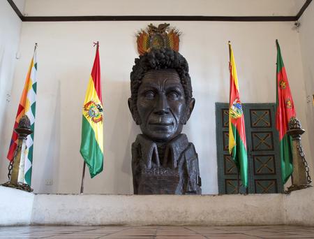 BOLIVIA, SUCRE, 9 FEBRUARY 2017 - The Simon Bolivar Liberator - House of Freedom in Sucre, Bolivia