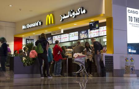 UNITED ARAB EMIRATES, DUBAI, 20 FEBRUARY 2017 - McDonalds restaurant in Dubai International Airport