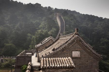 Great wall. Beijing