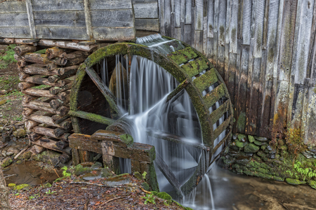 The John P. Cable Grist Mill At Cades Cove In The Great Smoky Mountains National Park Stok Fotoğraf