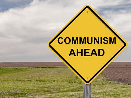 주의 서명 - 공산주의