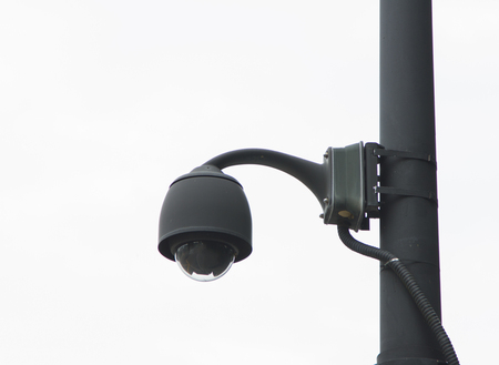 vdo: CCTV for design security system on white isolated background with clipping path.