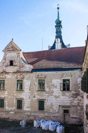 The courtyard Uhercice chateau, Czech Republic, Europe 新闻类图片