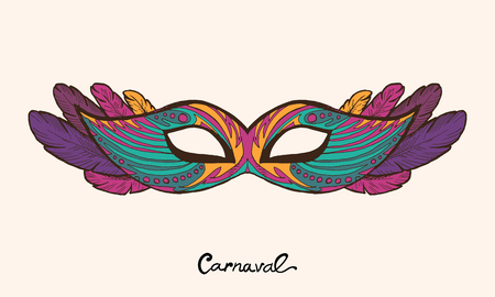 theatre masks: Masquerade colorful masks isolated on white for carnival.
