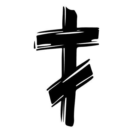 Orthodox christian cross hand drawn silhouette illustration
