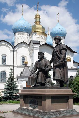church and monument in kazan photo