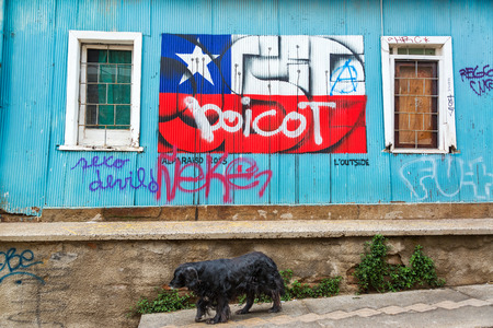 VALPARAISO, CHILE - MAY 29  View of Chilean flag graffiti in Valparaiso, Chile on May 29, 2014   Valparaiso was declared a UNESCO World Heritage Site in 2003