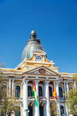 murillo: Vertical view of the legislature building in La Paz, Bolivia