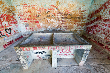 che guevara: Laundry room where the body of Ernesto Che Guevara was publicly displayed after his death in 1967
