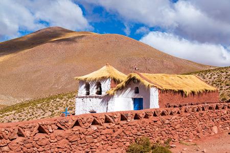 atacama: Adobe Machuca church near San Pedro de Atacama, Chile Stock Photo