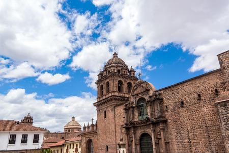 merced: La Merced Convent in the center of Cuzco, Peru