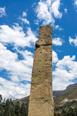 obelisk stone: Historic Tello Obelisk at the  site of Chavin de Huantar in Peru