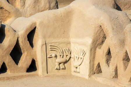 chan: Adobe ruins of the ancient city of Chan Chan in Trujillo Peru