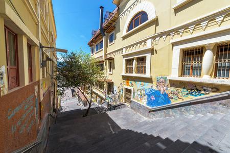 cuenca: CUENCA ECUADOR  DECEMBER 15:  Historic buildings and graffiti in Cuenca Ecuador on December 15 2014