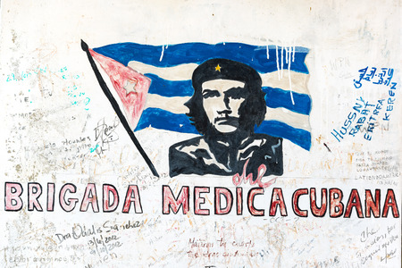guerrilla: VALLEGRANDE BOLIVIA  AUGUST 6:  Graffiti of revolutionary Che Guevara by the Cuban Medical Brigade in Vallegrande Bolivia on August 6 2014 Editorial