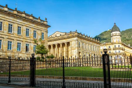 legislature: Legislature and other government buildings in the historic center of Bogota, Colombia