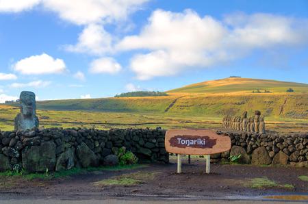 moai: Moai on Easter Island at Ahu Tongariki in Chile Foto de archivo