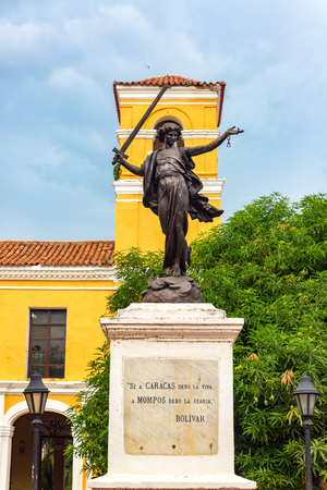 Statue in Mompox, Colombia with quotes from Simon Bolivar