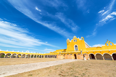 Courtyard in front of the monastery in Izamal, Mexico