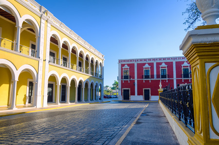 View of street on the main plaza in Campeche, Mexico