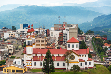 cafe colombiano: View of Our Lady of the Rosary church in Manizales, Colombia