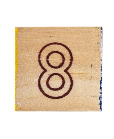 studio b: Wooden alphabet block with number 8 isolated on white Stock Photo