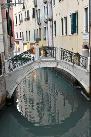 venician: Water canal in Venice