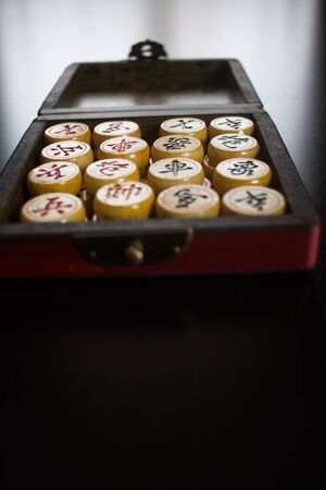 Xiangqi. Chinese traditional game. Chinese chess. Board game.