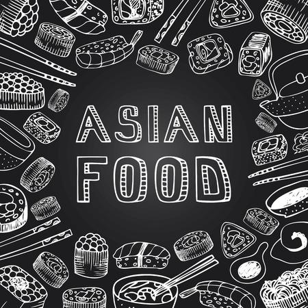 Fondo de la comida asiática. menú asiático en la pizarra. cartel de la comida asiática. menú del restaurante de comida asiática. Asiático bosquejo de alimentos ilustración menu.Vector
