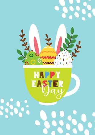 Easter gift card in flat design. Vector illustration Illustration